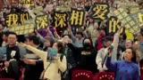 電影《大約在冬季》發布群星版MV