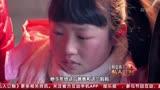 私人訂制20140305片段 之李谷一助陣 栗坤首次當媽媽[高清版