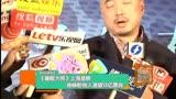 《催眠大師》上海首映 徐崢盼他人速破13億票房