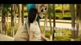 黃渤《假裝情侶》片尾曲MV《害怕愛上你》