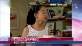 《家有兒女》已長成 楊紫張一山大學畢業