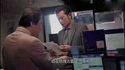 竊聽風云:劉青云四兄弟用計讓眾鄉親代表造反,計安和謀?