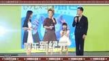 SCTV-4《中國娛樂報道》(2014年6月2日)第5344期