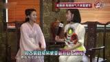 《中國娛樂報道》專訪趙麗穎_高清_1