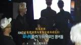 [EXO娛樂]EXO音樂現場花絮