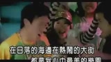 視頻: 經典勵志歌曲mv《我相信》楊培安演唱 職來職往主題曲 交流qq 425666159