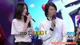 快樂大本營 最新一期 20140315 片段男神鄭伊健分享追