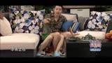 喜樂街20140704最新一期賈玲搞笑視頻