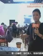 電視劇《大漠驃騎—霍去病》鄭合惠子劇照 正紅宮服很莊重
