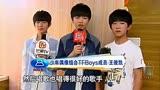 少年中国强TFBOYS快乐大本营小时代梦想秀采访  [DIVX
