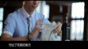 第33期字幕版全國首部葡萄酒微電影《盲戰