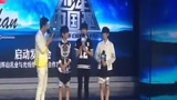 TFBOYS采访cut1 少年中国强天天向上! (2)