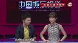 中國娛樂報道之《小蘋果》變黑馬 成就一部電影_01
