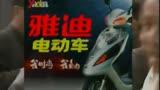 電視劇《解放》(唐國強 劉勁 馬曉偉 王伍福 盧奇)片