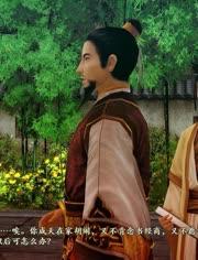 古劍奇譚:喬振宇變了,再也不是那個溫柔體貼的少恭了