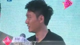 """[娛樂夢工廠]《狼圖騰》:馮紹峰奉獻""""苦肉計""""?"""