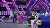 《大戲看北京》 20140801 《產科醫生》產科那些事