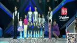TFBOYS 少年中国强 青春修炼手册现场版