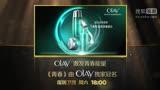 紀錄片《青春》開播 中國最性感的女主播柳巖
