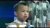 少年中国强20140821 体操少年的愿望