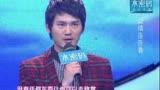 愛情連連看20130108 沈俊龍