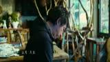 黃渤 - 去大理 電影《心花路放》插曲