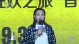 """《心花路放》黃渤受欺負 被徐崢""""黑""""遭美女打"""