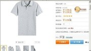 董事長陪母親買衣服只買最便宜的!結局竟然買的是最貴的