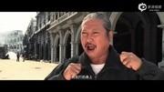 黃飛鴻之英雄有夢(片段)張晉報仇之路開啟