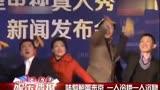 陸毅鮑蕾來京 陸毅鮑蕾來京 加盟《私人訂制》真人秀