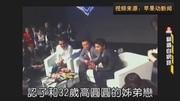 畢書盡 - 洋蔥 (全球中文音樂榜上榜20160910)
