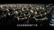 《魔戒》三部曲霍比特人2:史矛革荒漠中文花絮 [高質