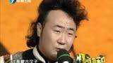狼圖騰馮海龍