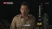 銳歷史 秘聞檔案 解密1944衡陽保衛戰內幕「中」!
