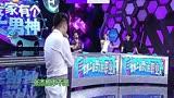 快樂大本營20140830預告張杰丁俊暉視頻