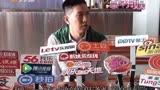 桌桌有娛 星動態 張家輝與鄭秀文相逢恨晚20140821