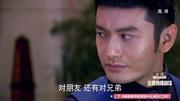 黄晓明 - 缘 电视剧《锦绣缘之华丽冒险》主题曲