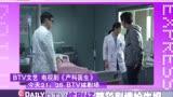 電視劇《產科醫生》片段-20150315每日文娛播報-鳳凰視頻-最具媒體品質的綜合視頻門戶-鳳凰網