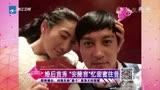 婚后首秀 安陵容憶甜蜜往昔-20150320娛樂夢工廠-鳳凰視頻-最具媒體品質的綜合視頻門戶-鳳凰網