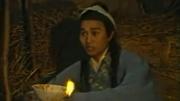 黄梅戏《天仙配· 七仙女下凡》安徽省黄梅戏剧团