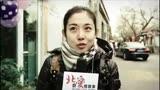 電影原聲歌曲:《北京愛情》 小柯