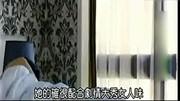 富春山居图刘德华2013电影明星座?#23500;?#23436;整版观看