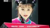 【電影HD】《左耳》趙薇蘇有朋賣萌合照 或為獻唱主題曲?