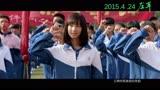 【電影HD】《左耳》(推廣曲胡夏《美好的昨天》MV)