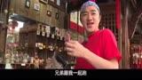 [綜藝]《奔跑吧兄弟》電影同名主題曲MV