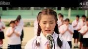 泰国微彩立方平台登录《兼职情人》OST《不要认为世上只有一个男人》MV@天府泰剧
