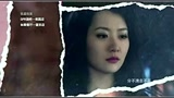 電視劇《婚前協議》片尾曲(糾結)曹軒賓