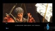 阿瑪拉王國懲罰: 角色扮演: 第二十二期:【魚人巢穴】