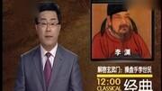 """解密大行動 - """"食人村""""之謎_上"""