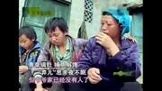 """杨六斤:从弃儿到""""宠儿""""[子午线]"""
